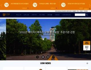 suwon.ac.kr screenshot