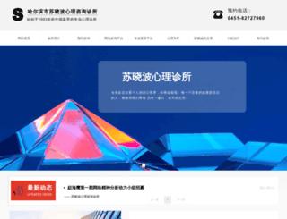 suxb.com screenshot