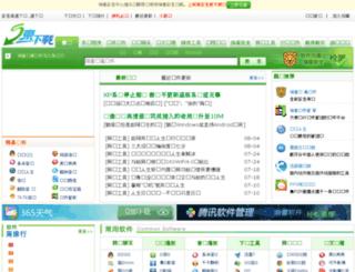 suxiazai.com screenshot