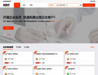 suxuewang.com screenshot