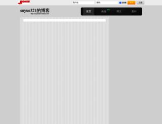 suyue321.bokee.com screenshot