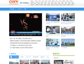 suzhou.cutv.com screenshot