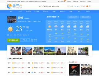 suzhou.tianqi.com screenshot