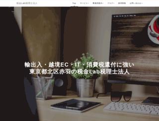 suztax.com screenshot