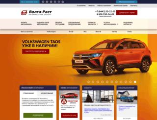 suzuki34.ru screenshot