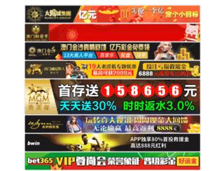 suzukidallas.com screenshot