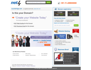 suzukiertiga.com screenshot