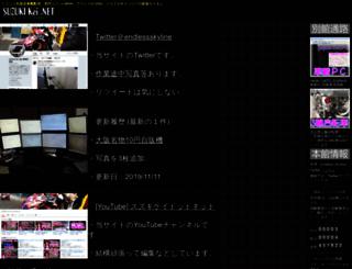 suzukikei.net screenshot