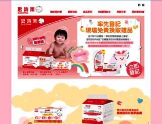 suzuran.com.hk screenshot