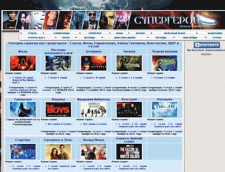 sv.djeo.ru screenshot