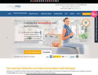 sv.hemapro.com screenshot