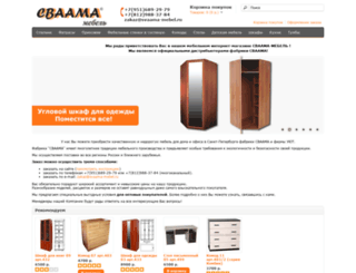 svaama-mebel.ru screenshot