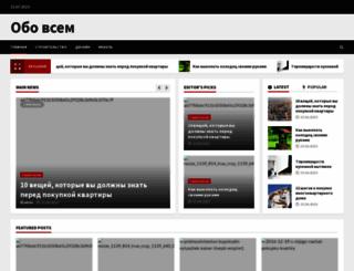 svadbabest.ru screenshot