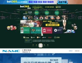 svalaya.com screenshot