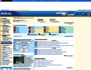 svali.ru screenshot