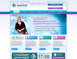 svami.ruelsoft.com screenshot