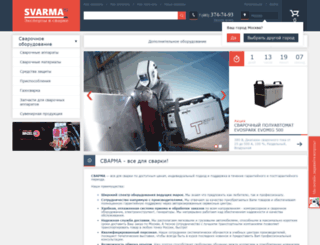 svarka.svarma.ru screenshot