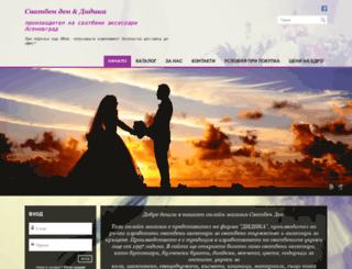 svatben-den.com screenshot