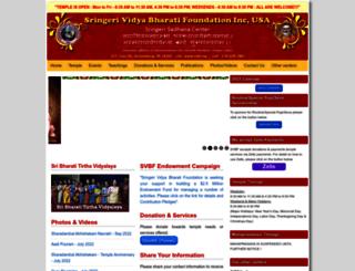 svbf.org screenshot