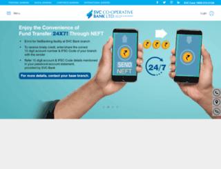 svcbank.com screenshot