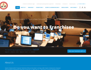 svcsm.org screenshot