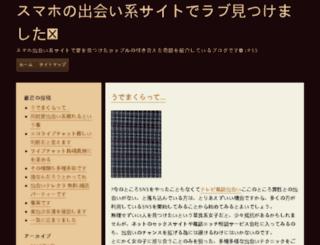 svebee.com screenshot