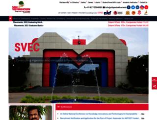 svec.education screenshot