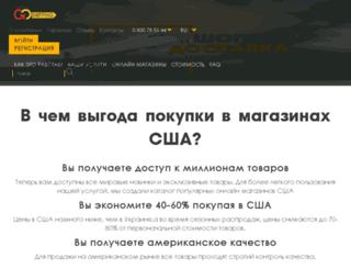 svechi-donetsk.avtosklad.net screenshot