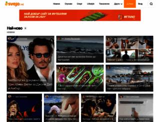 svejo.net screenshot