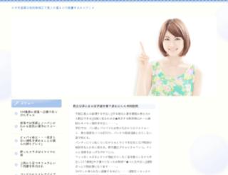 svenanetu.com screenshot