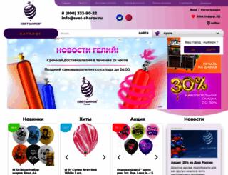 svet-sharov.ru screenshot
