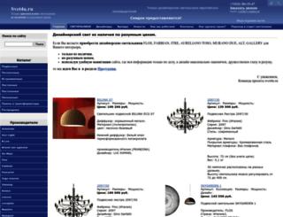 svet4u.ru screenshot
