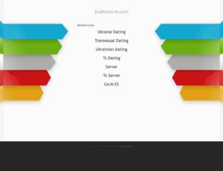 svetlana-ts.com screenshot