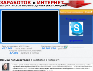 sveto-option.ru screenshot