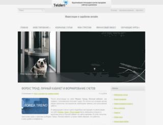 svetoinvesticiya.ru screenshot