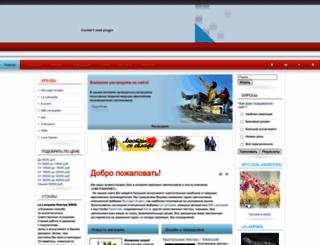 svetomarket.ru screenshot