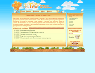 svetozor.ru screenshot