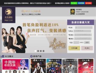 svezabend.com screenshot