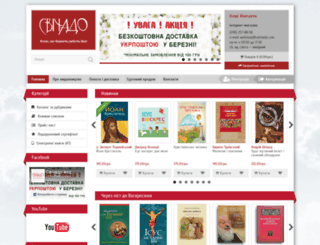 svichado.com screenshot
