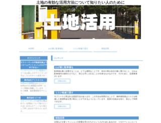 svismotu.com screenshot