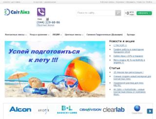 svitlinz.com.ua screenshot