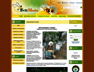 svitmedu.com screenshot