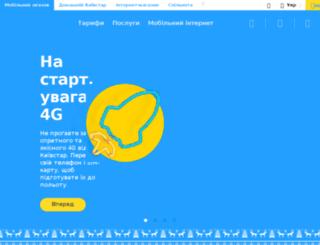 svitonline.biz screenshot
