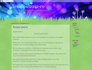 svoboda57.blogspot.com screenshot