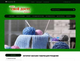 svoydosug.ru screenshot