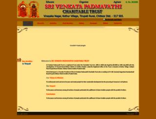 svpct.org screenshot