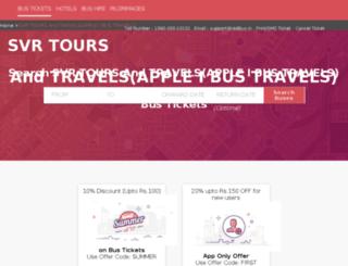 svr-travels.redbus.in screenshot