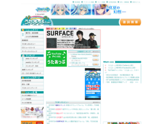 svr6.utamap.com screenshot