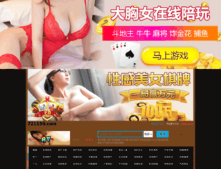svsglobalsoftech.com screenshot
