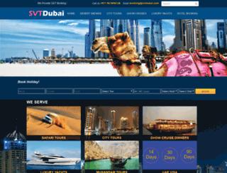 svtdubai.com screenshot
